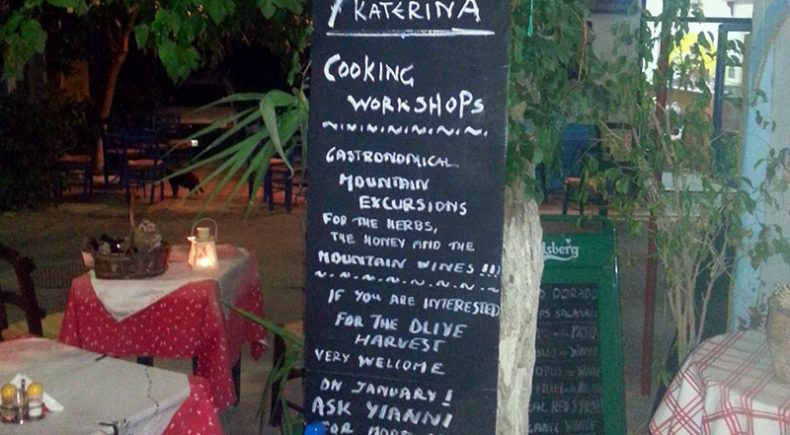 Restaurant Katerina, Myrtos (2015)