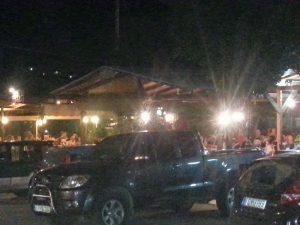 Taverna Sacuris Sophia in Sivas