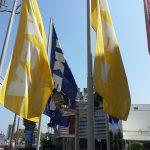 IKEA Chania