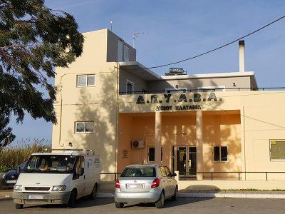 Wasseramt Platanias