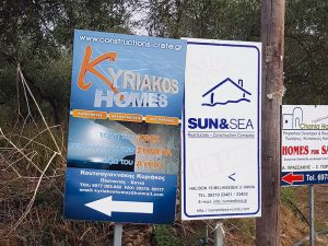 Handwerker: construction-crete.gr by Kyriakos