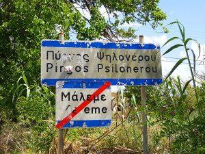 Pirgos Psilonerou Ortseingangsschild