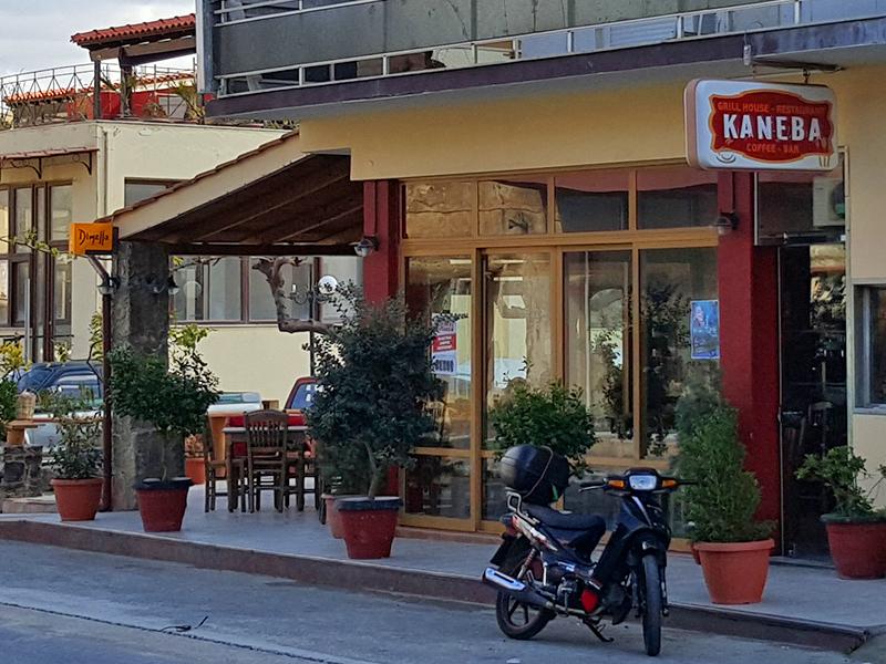 Kaneva Taverna Tavronitis