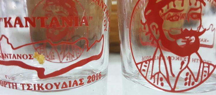 Raki Fest 2016 in Kandanos