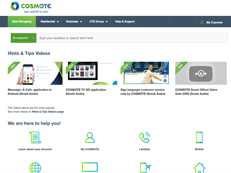 Cosmote Help Line