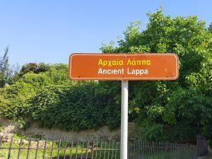 Ancient Lappa (Argiroupoli)
