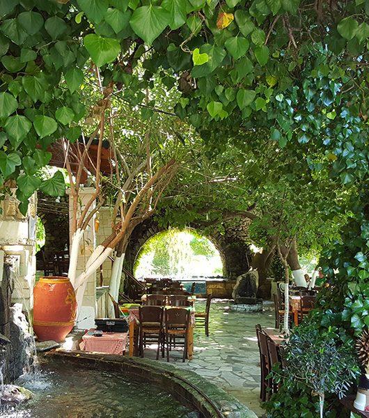 Taverna Agia Dynamis