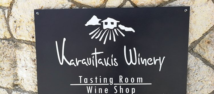 Karavitakis Winery