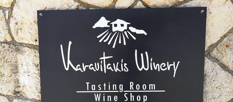 Karavitakis Winery