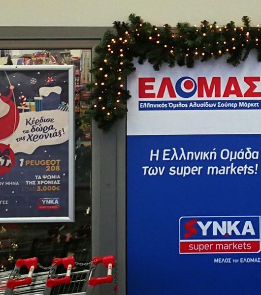 Advents-Deko im Synka-Spoermarkt