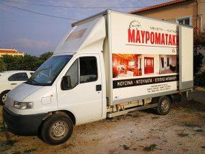 Mavromatakis Küchen, Einbauschränke, Badmöbel