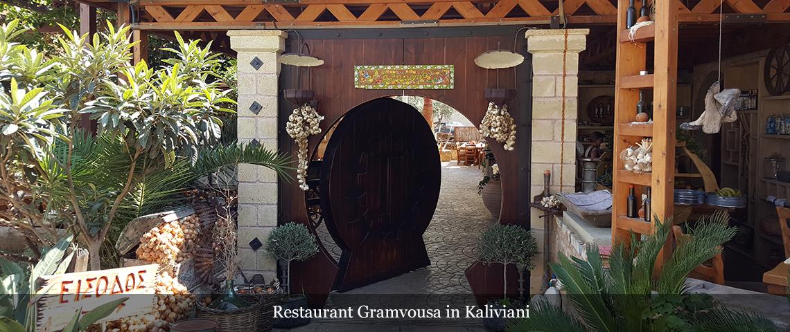 Slider Gramvousa Restaurant