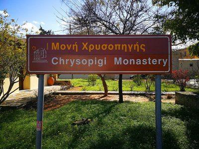 Monastery Chrysopigi Kreta