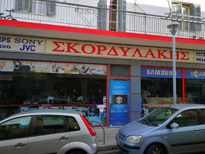 Skordylakis Ltd. Chania