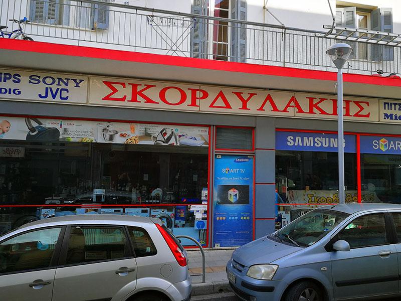 Skordylakis Ltd. Chania