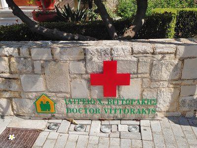 Arztpraxis Dr. Vittorakis in Platanias