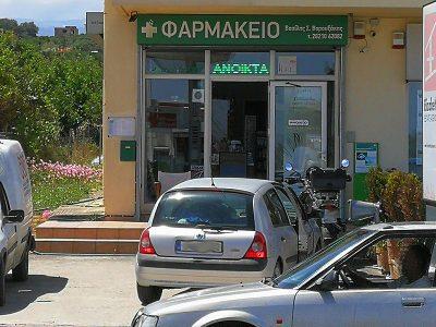 Apotheke in Pirgos Psilonerou