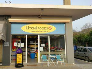 Litchi Food