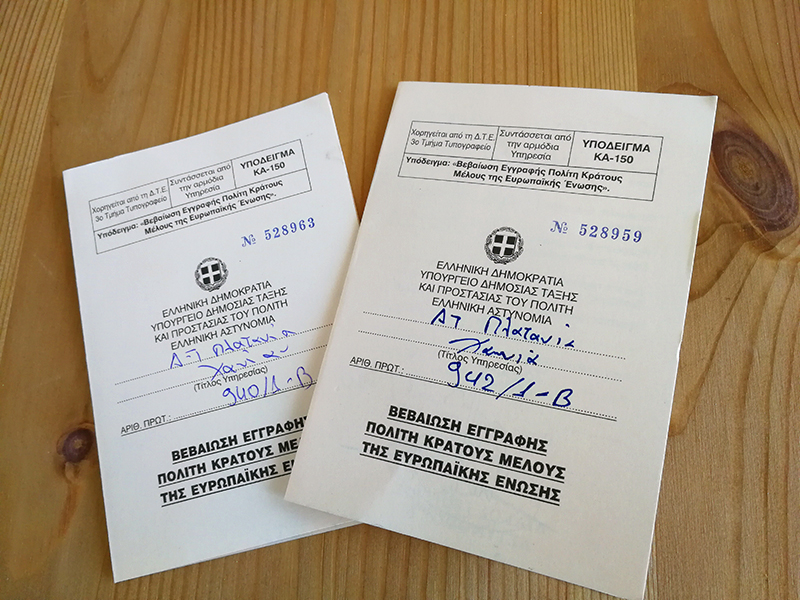 Aufenthaltsgenehmigung für Griechenland