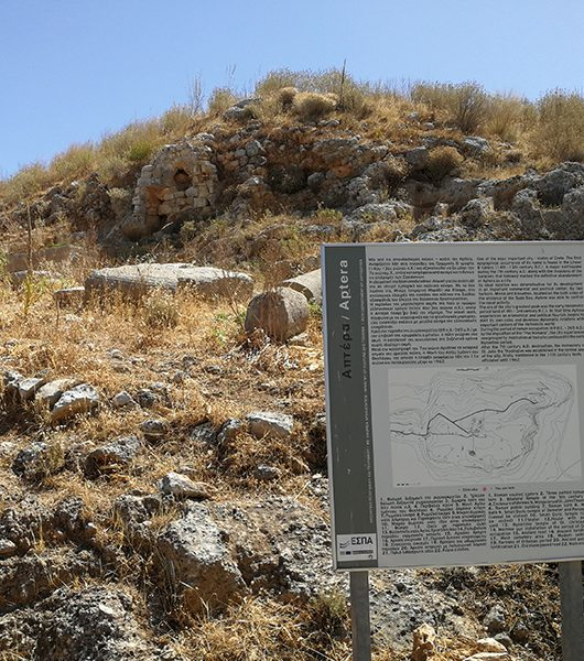 Antikes Aptera