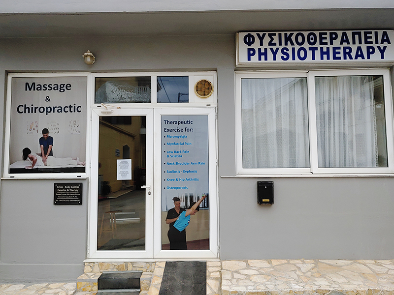 Brain-Body Control Centre of Therapy and Exercise Kolymbari Chania