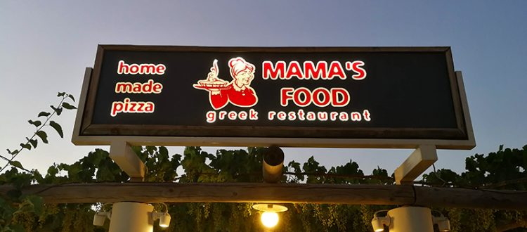 Mama's Food in Platanias